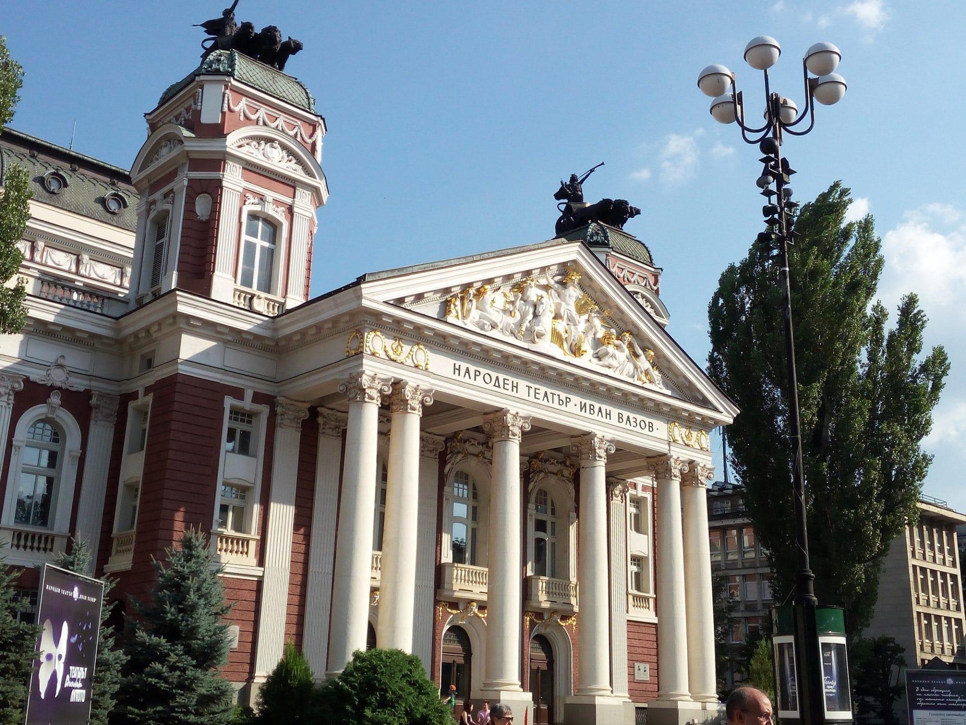 visitare sofia bulgaria consigli viaggio